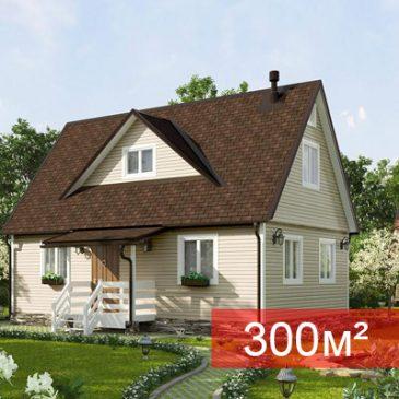 Газификация дома площадью 300 м2