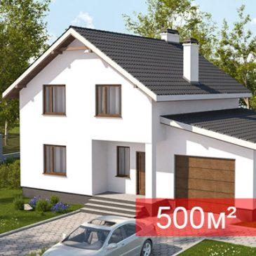 Газификация частного дома площадью до 500 м2